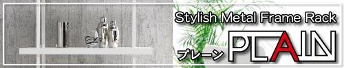 【SALE】美しい高光沢のスタイリッシュなAVボード リスナー