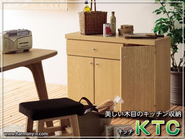 美しい木目のキッチン収納 キッチ