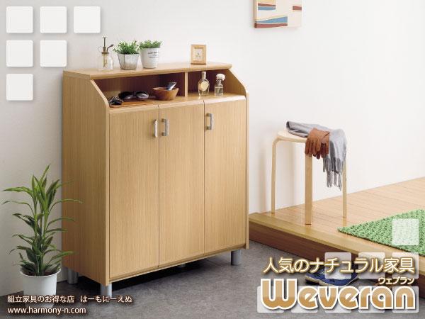 ウェブラン 最もポピュラーなナチュラルデザインの家具
