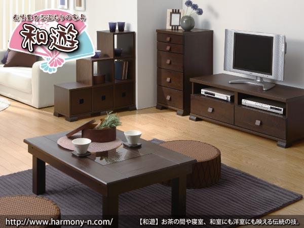 和遊 〜伝統の技 「浮造り(うづくり)」 の家具〜